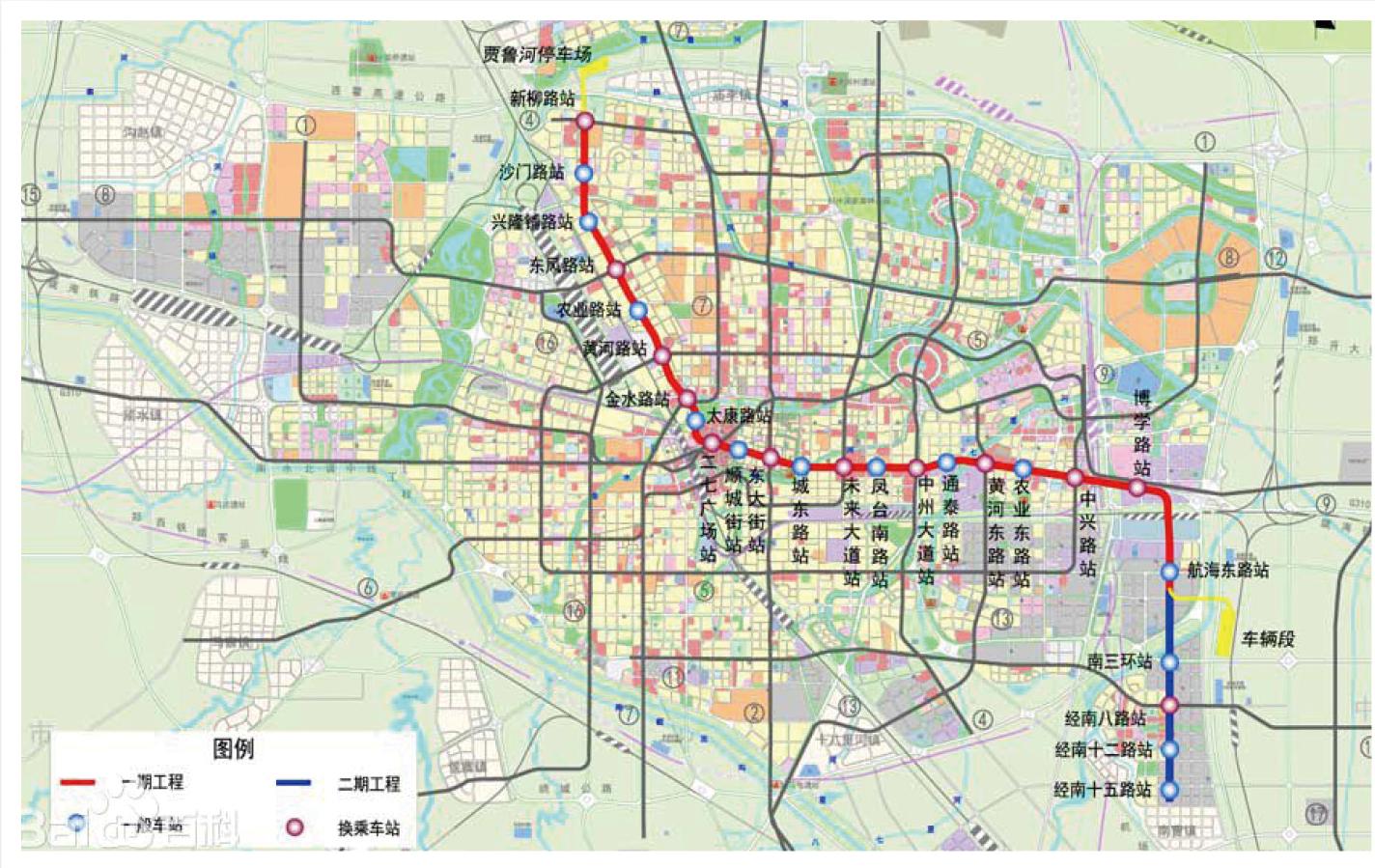 郑州市轨道交通3号线PPP项目法律服务