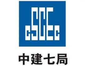 中国建筑第七工程局有限公司建设工程法律服务
