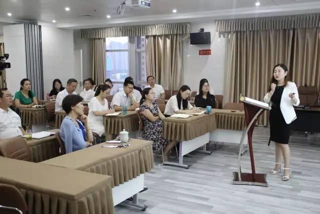 上海市凯发电游app下载郑州律师事务所组织律师学习《房地产行业收购类法律尽职调查》课程